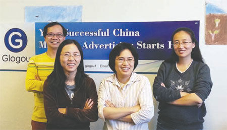 glogou helps us build brands in china